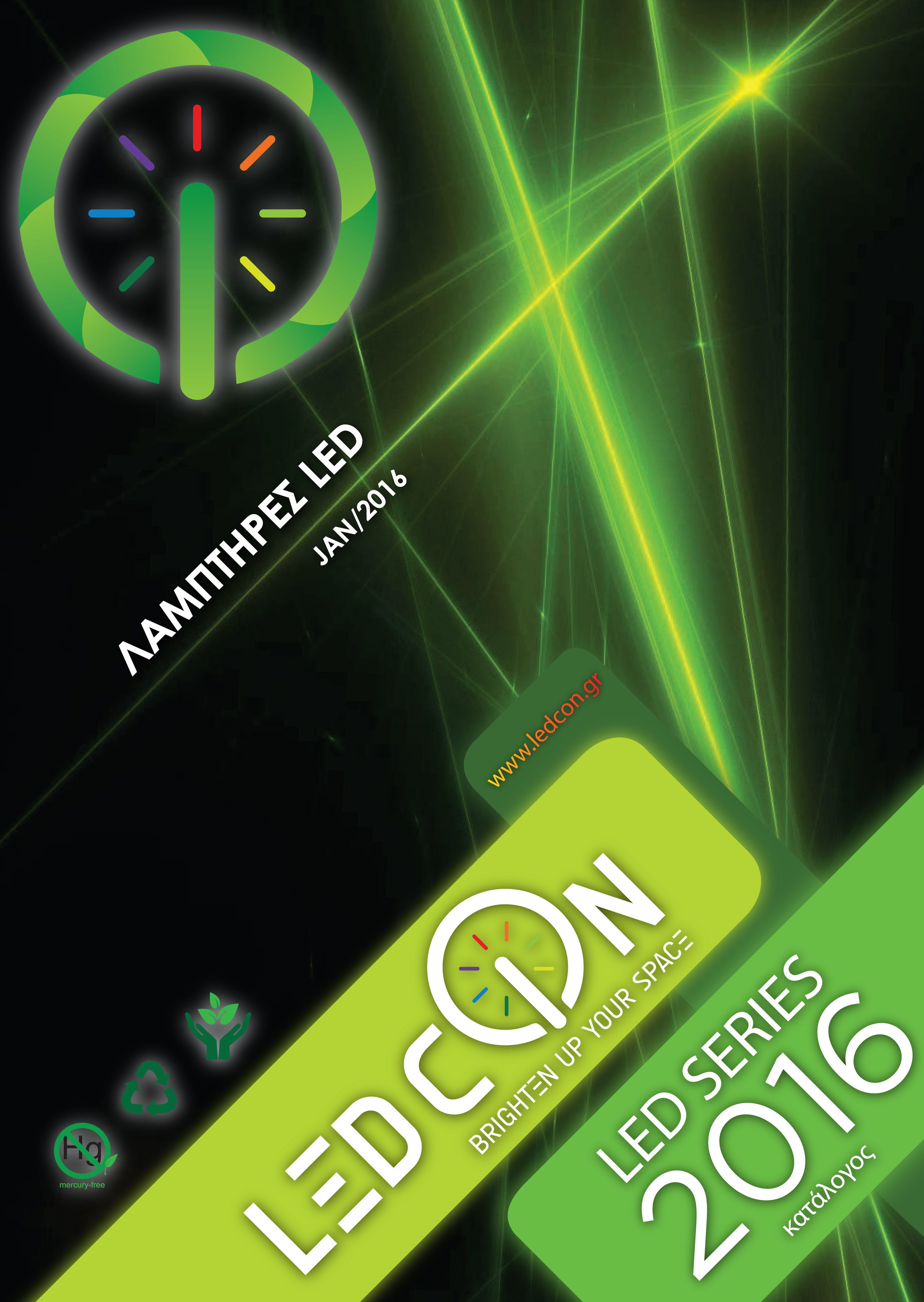 LEDCON_2016_CATALOGUE__PRICELIST-12.jpg